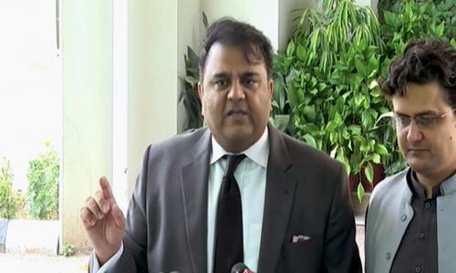 تحریک انصاف کے رہنما فواد چوہدری انتخابات کیلئے اہل قرار