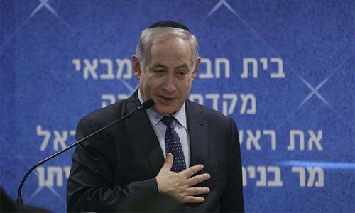 اسرائیل کو 'صیہونی ریاست' قرار دینے کیلئے بل تیار
