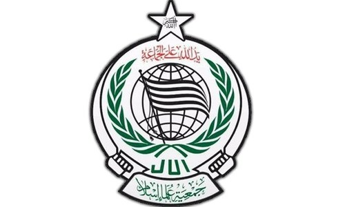 Jamiat Ulema-i-Islam – Fazl