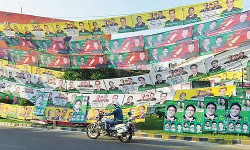 PTI candidate who used COAS, CJP's photos on campaign posters can contest elections, after all