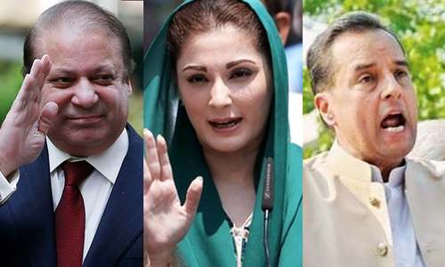 Nawaz, Maryam and Capt Safdar's appeals against conviction to be heard after elections