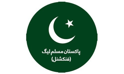 Pakistan Muslim League - Functional