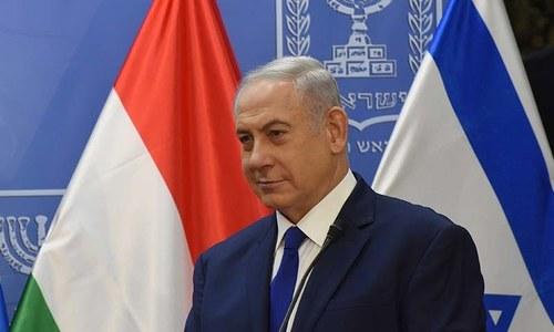 اسرائیل کو صیہونی ریاست قرار دینے کا بل منظور