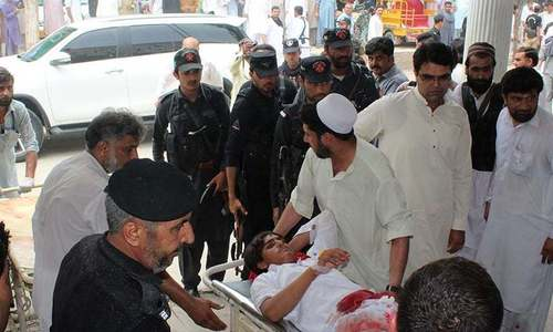 Suicide bomber responsible for Mastung attack identified: CTD