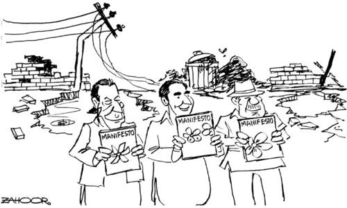 Cartoon: 20 July, 2018