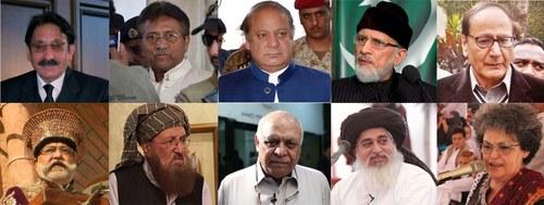 وہ سیاسی جماعتیں، جن کے 'قائد' انتخابات سے باہر ہیں