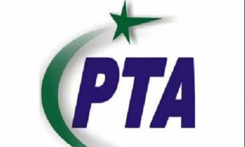 بلوچستان: پی ٹی اے نے مزید 3 اضلاع میں موبائل انٹرنیٹ معطل کردیا