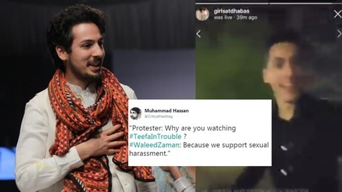 Kayseria's creative director, Waleed Zaman said he supports sexual harassment of women
