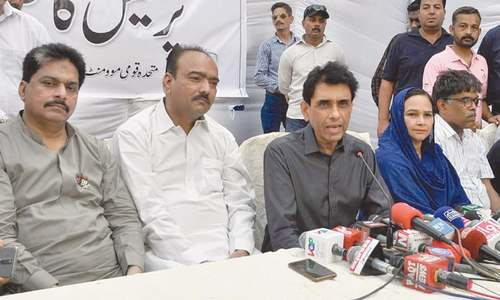 MQM-P is facing undeclared ban on it, says convener