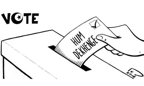 Cartoon: 22 July, 2018