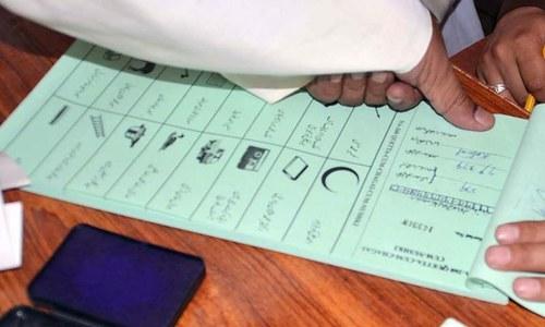 حنیف عباسی کی نااہلی کے بعد این اے 60 راولپنڈی میں الیکشن ملتوی