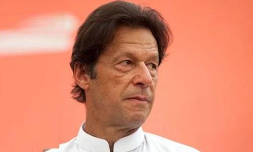 عمران خان نے پہلی بار زندگی کی سب سے بڑی غلطی کا اعتراف کرلیا