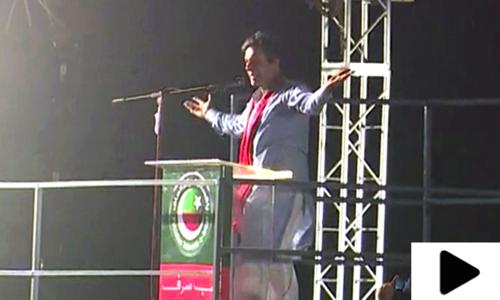 نواز شریف نے پاکستانی فوج کو بار بار بدنام کیا، عمران خان
