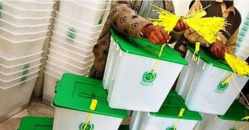 PPP criticises postponement of NA-60 poll
