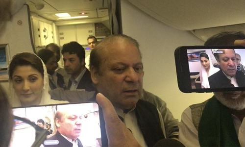 PIMS team says Nawaz to be treated at Adiala: prison sources