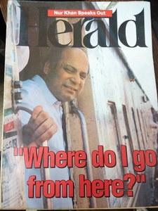 ڈان اخبار کے ہیرالڈ میگزین کا ستمبر 1994 کا سرورق