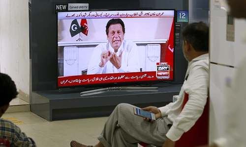 'From a politician to a statesman' — analysts react to Imran's victory speech with cautious optimism