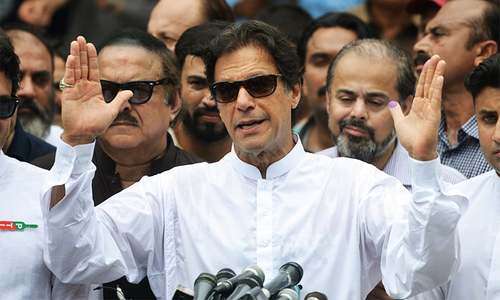 Election vote count: PTI poised to form government with 115 seats so far