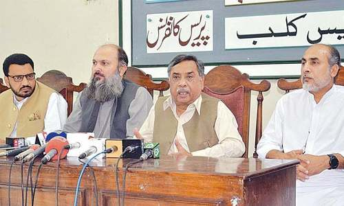 Balochistan Awami Party emerges as largest parliamentary party in Balochistan