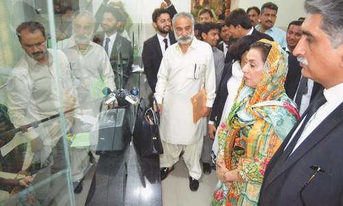 SHC turns down Fehmida Mirza's plea against recounting of NA-230 votes