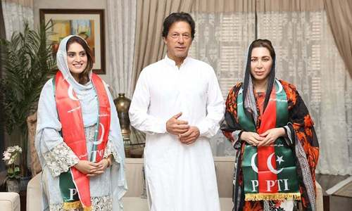 Imran Khan's stepdaughter joins PTI