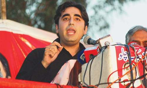 PPP makes strategy for inaugural NA session