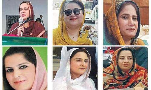 List of MNAs elected on reserved seats for women, minorities