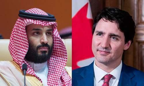 سعودی عرب کی کینیڈا سے ناراضی، کیا کینیڈا واقعی تنہا رہ گیا؟