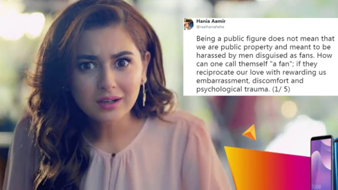 Celebrities are not public property, says Hania Amir