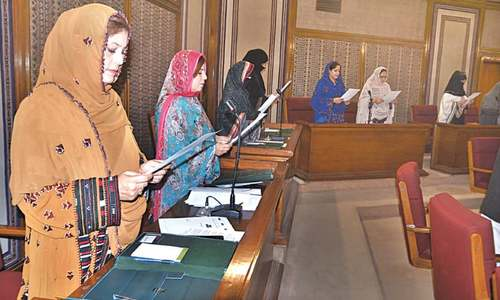 Balochistan PA holds first session as 58 out of 60 new members sworn in