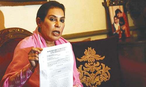 18 presiding officers issued notices on Fehmida Mirza's complaint
