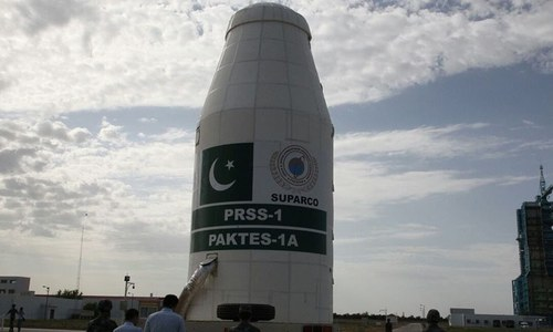 پاکستان نے اپنے پہلے ریموٹ سیٹلائٹ کا کنٹرول حاصل کرلیا