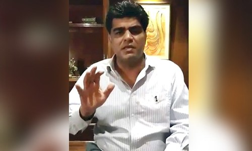 پی ٹی آئی کی شہری کو ذوکوب کرنے والے ایم پی اے عمران شاہ کو شوکازنوٹس