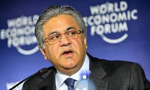 Abraaj founder to face judgement in UAE court on 26th