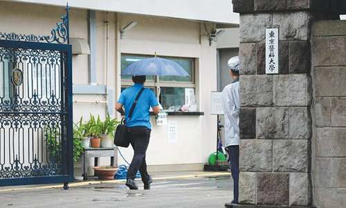 Exam tampering exposes lack of governance at Tokyo medical school