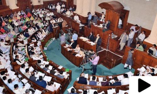 پنجاب اسمبلی کے نومنتخب اراکین کی تقریبِ حلف برداری