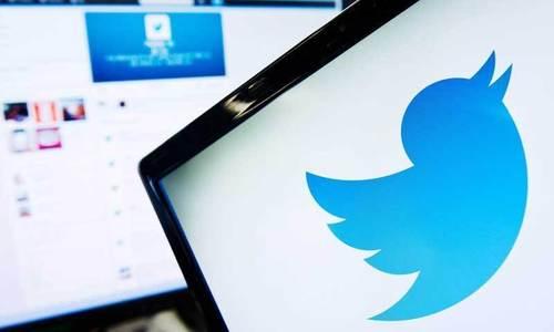 پاکستان میں ٹوئٹر پر پابندی کا امکان