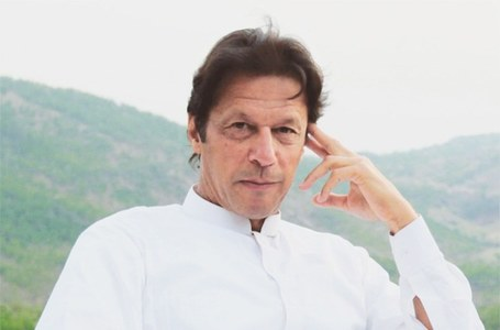 New bench to hear plea against Imran