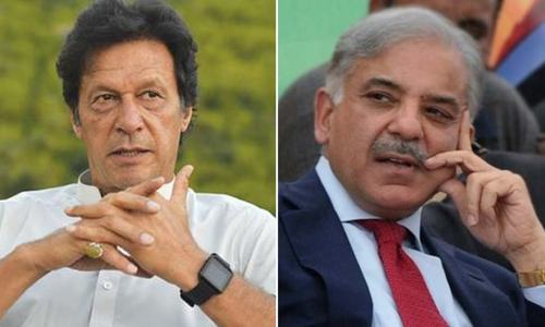 21st prime minister of Pakistan to be elected today