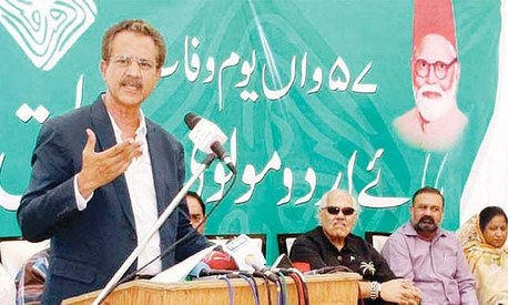 Urdu's the only language that connects people of all provinces: Karachi Mayor Wasim Akhtar