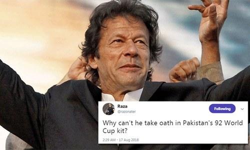 حلف برداری کی تقریب میں عمران خان کا لباس کیا ہوگا؟