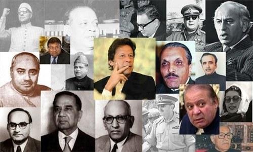 ماضی کے 21 وزرائے اعظم سے 22ویں وزیراعظم عمران خان تک کا سفر
