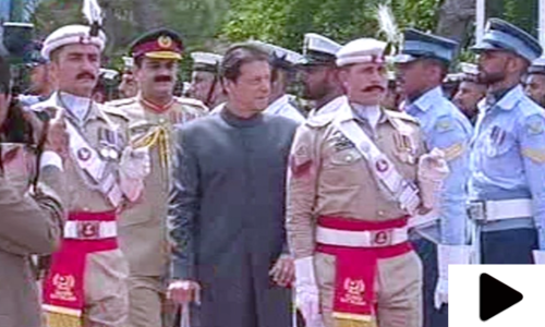 وزیراعظم عمران خان کےاعزاز میں گارڈ آف آنر