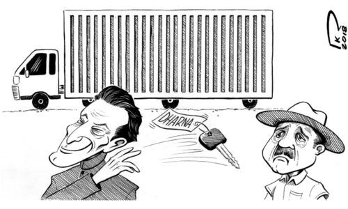 کارٹون : 19 اگست 2018