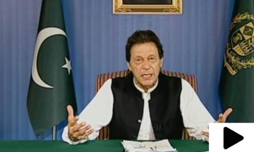عمران خان کا قوم سے پہلا خطاب