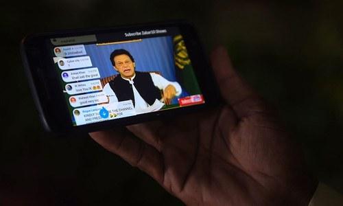 وزیراعظم عمران خان کے پہلے خطاب پر ٹوئٹر صارفین کی ستائش