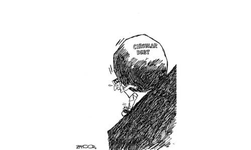 Cartoon: 20 August, 2018