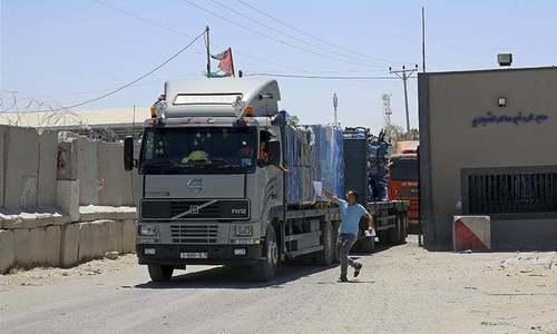اسرائیل نے غزہ کے علاقے میں آمدورفت کا راستہ دوبارہ بند کردیا