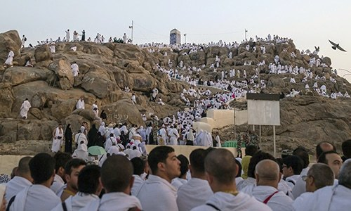 More than 2 million Muslim pilgrims gather at Mount Arafat for Haj's pinnacle