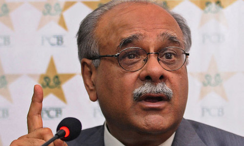 PCB Chairman Najam Sethi resigns from post